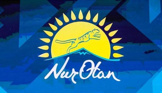 Сайлау: ҚР ОСК «Nur Otan» партиясының партиялық тізімін тіркеді