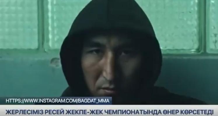 Шымкенттік күзетші Ресейде «жалаң қол жұдырықтасушы жалғыз қазақ» атанды