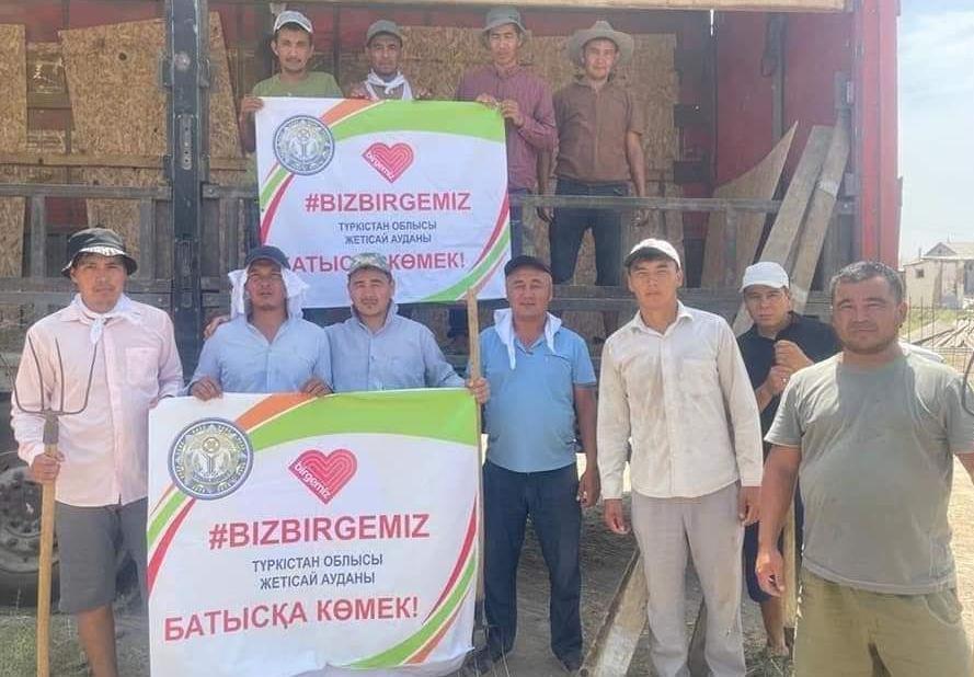 Түркістандықтар Маңғыстауға 70 тоннадан астам мал азығын жөнелтті
