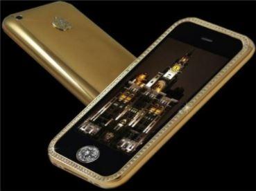 Құны 114 МИЛЛИОН ТЕҢГЕДЕН АСАТЫН смартфонның иесі кім?